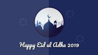 Happy Eid ul Adha 2019    CSS Animation Effects   Source Code
